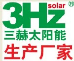 Guangzhou 3hz Solar Technology Co.,ltd