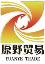 Xinxiang Yuanye Trade Co.ltd.