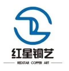 Tongling Redstar Copper Arts Co.,ltd