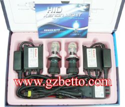 Wholesale Slim Hid Kits, Slim Hid Xenon Lights