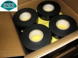 Inner-layer Wrap Tape