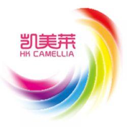 Hongkong Camellia Technology Co., Limited