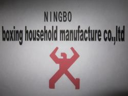 Ningbo Boxing Household Manufacture Co.,ltd