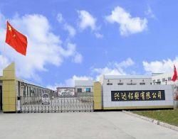 Shandong Xingda Aluminium And Plastic Decoration Material Co