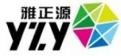 Zhejiang Zhongyu Science And Technology Co. Ltd