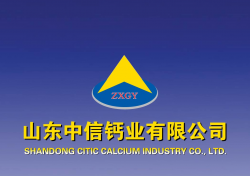 Shandong Citic Calcium Industry Co.,ltd