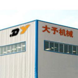 Henan Dayu Road Marking Machinery Co., Ltd