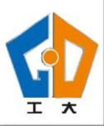 Gongda Machine Company Limited