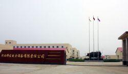 Hebei Xiangfa Electric Appliances Co., Ltd