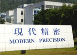 Modern Precision Plastics & Mould (shenzhen) Co., Ltd