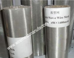 Stainless Steel Filtration Mesh
