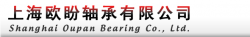 Shanghai Oupan Bearing Co., Ltd