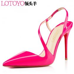 Wholesale/dropshipping Leather Women Shoes K0061