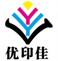Beijing Youjinjia Anti-counterfeiting Technology Co.,ltd.