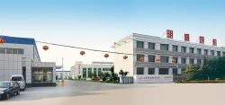 Shandong Mingwei Hoisting Equipment Co. Ltd.