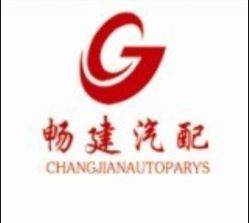 Hebei Changjian Auto Parts Co.,ltd