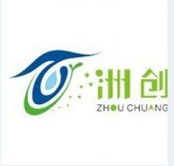 Dongguan Zhouchuang Industrial Co., Ltd