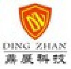 Hangzhou Dingzhan Technology Co.,ltd