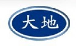 Dalian New Earth Machinery Co.,ltd