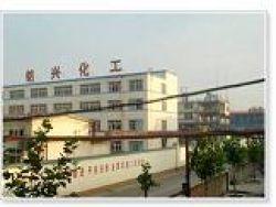 Zouping Mingxing Chemical Co. Ltd.