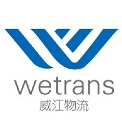 Wetrans International Logistics Co.,ltd