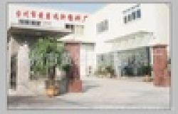 Taizhou Huang Yanxun Hin Plastics Factory