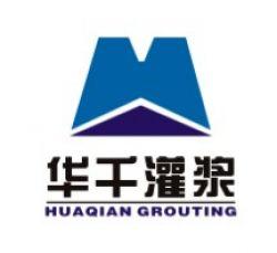 Beijing Huaqian New Technology Co., Ltd.
