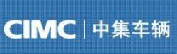 Qingdao Cimc Special Vehicles Co.,ltd.