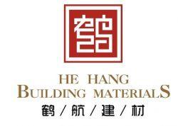 Hang Sam International Co., Ltd