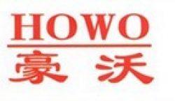 Jinan Howo Truck Import&export Co,ltd.