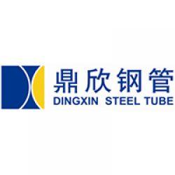 Zhejiang Dingxin Steel Tube Manufacturing Company