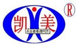 Changsha Kamer Essence&flavor Co., Ltd