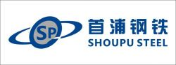 Qingdao Shoupu Steel Co.,ltd