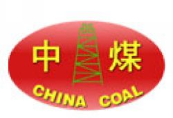 Shandong China Coal Industry&mining Supplies Group