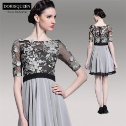 Half-sleeves Knee Length  Brides Dresses