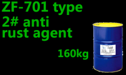 Zf-701 2# Anti-rust Agent