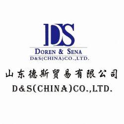D&s China Co.,ltd.