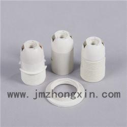 Zhongxin E14-h/l/t