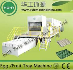 Paper Egg Tray Making Egg Tray Machine