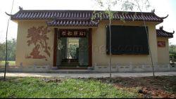 Ou Yi Xing Stucco