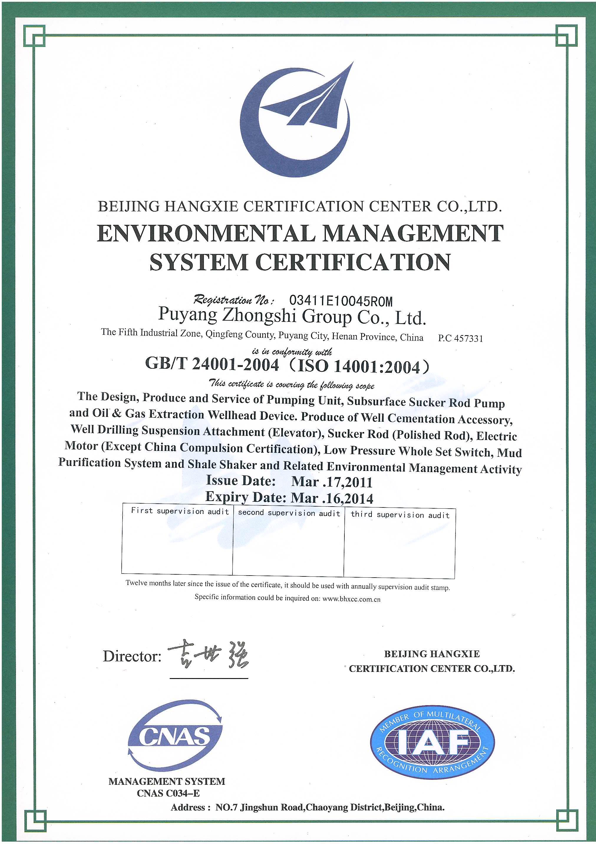 Certificate - Puyang Zhongshi Group Co., Ltd